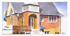 Hand Towel featuring the painting St Paul Lutheran In Watercolor 2 by Kip DeVore