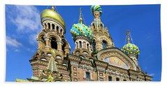 St. Petersburg Church Of The Spilt Blood Bath Towel