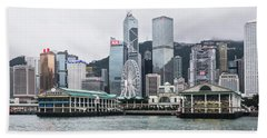Star Ferry Building Terminal In The Central Business District Of Hand Towel