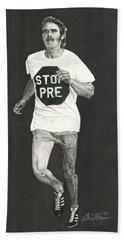 Stop Pre Bath Towel