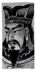 Sun Tzu Bath Towel
