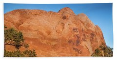Sunset In Arches National Park Bath Towel