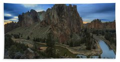 Sunset Over The Crooked River Bath Towel