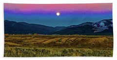 Super Moon Over Taos Bath Towel