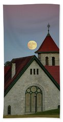Super Moon Rising Bath Towel