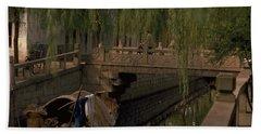 Suzhou Canals Bath Towel