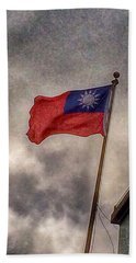 Taiwan Flag Bath Towel