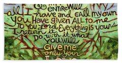 Take Lord, Receive Hand Towel