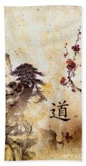 Tao Te Ching Bath Towel