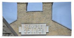 Temple College Hand Towel by Bill Cannon