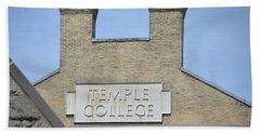 Temple College Bath Towel by Bill Cannon