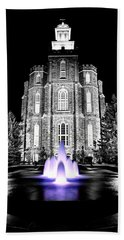 Temple Fountain  Bath Towel by David Andersen
