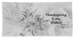 Thanks Giving Hand Towel