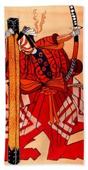 The Age Of The Samurai 04 Bath Towel