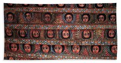 The Angels Of Debre Birhan Selassie Church Bath Towel