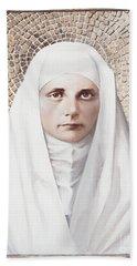 The Blessed Virgin Mary - Lgbvm Bath Towel