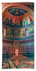 The Colorful Interior Of Roman Catholic Cathedral Bath Towel