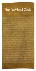 The Davinci Code Dan Brown Text Art Book Series 002 Hand Towel