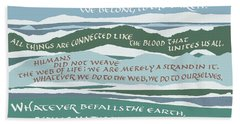 The Earth Does Not Belong To Us Bath Towel