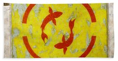 The Fishes Hand Towel