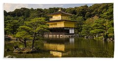 The Golden Pagoda In Kyoto Japan Bath Towel