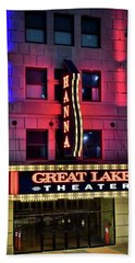 Hand Towel featuring the photograph The Hanna Great Lakes Theater by Frozen in Time Fine Art Photography