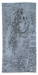 The Heart And The Bronchial Arteries Bath Towel