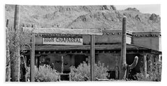 The High Chaparral Set With Sign Old Tucson Arizona 1969-2016 Bath Towel