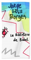 Mario Vargas Llosa Drawings Bath Towels