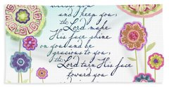 The Lord Bless You Hand Towel