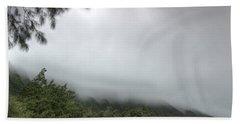 The Mist On The Mountain Bath Towel