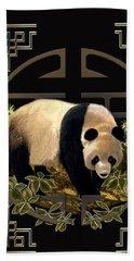 The Panda Bear And The Great Wall Of China Hand Towel