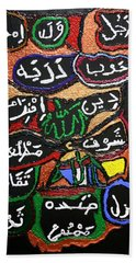 The Path To Sanctity Hand Towel