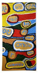 The Promised Land Hand Towel
