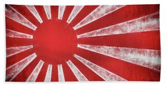 The Rising Sun Bath Towel