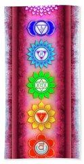 The Seven Chakras - Series 6 Artwork 4 Bath Towel