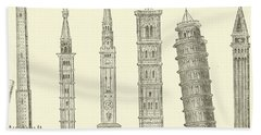 The Seven Great Towers Bath Towel