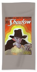 The Shadow Fingers Of Death Bath Towel
