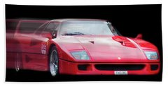 The Speed Of A Ferrari Bath Towel