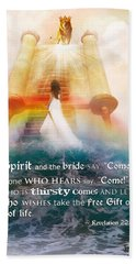 The Spirit And The Bride Bath Towel