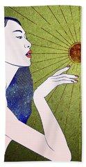 The Sun Is A Star Bath Towel