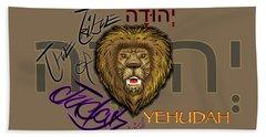 The Tribe Of Judah Hebrew Bath Towel