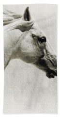 The White Horse IIi - Art Print Bath Towel