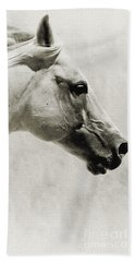 The White Horse IIi - Art Print Bath Towel