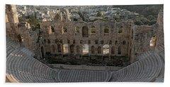 Theater Of Herodes Atticus Bath Towel