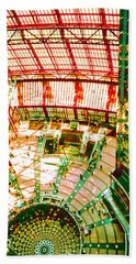 Thompson Center Bath Towel