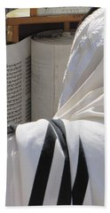 Thora Reading At The Western Wall Hand Towel by Yoel Koskas