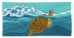 Tilly The Turtle Bath Towel