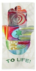 To Life Hamsa With Green Star- Art By Linda Woods Hand Towel