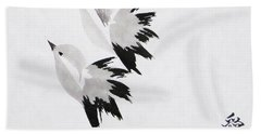 Together We'll Fly Side By Side Hand Towel by Oiyee At Oystudio
